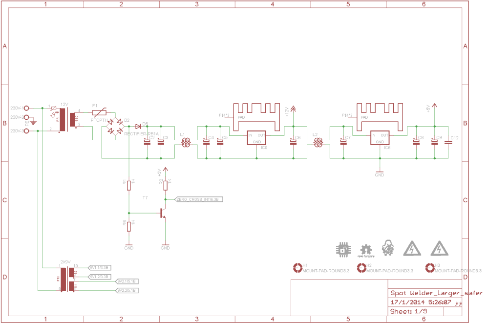 medium resolution of power supply sch