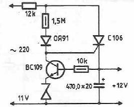 Power supply without transformer with triac