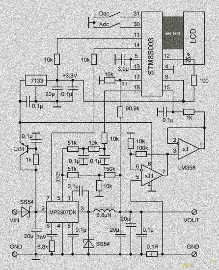 MP2307 Digital Power Supply Module: Teardown Analysis Part 2/2