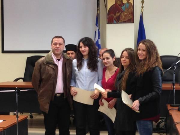 Ο Δήμος Τριφυλίας βράβευσε τους αριστούχους μαθητές
