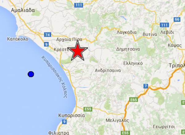 Σεισμός 5,2 Ρίχτερ κοντά στα Κρέστενα Ηλείας