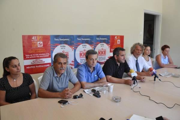 Παρουσιάστηκαν οι υποψήφιοι του ΚΚΕ στη Μεσσηνία