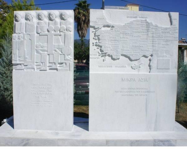 Αποκαλυπτήρια μνημείου Μικρασίας καιεγκαίνια συλλογής ελληνικών ενδυμασιών