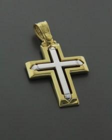 """Σταυρός """"Τριάντος"""" χρυσός & λευκόχρυσος Κ14"""