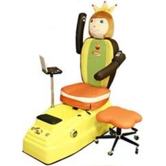 Child Pedicure Chair Student Task Kid Mini Spa Car Model