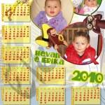 Calendario Curious George