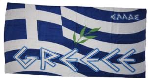 gflag