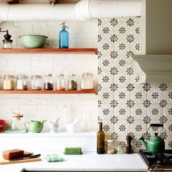 Cement Tile Kitchen Curtains Purple Let S Discuss Patterned Elements Of Style Blog 7065b0a99823fa2e1a3bf04deb96c428