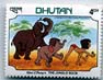 Bhutan1982
