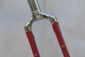 6693 Elessar bicycle 70