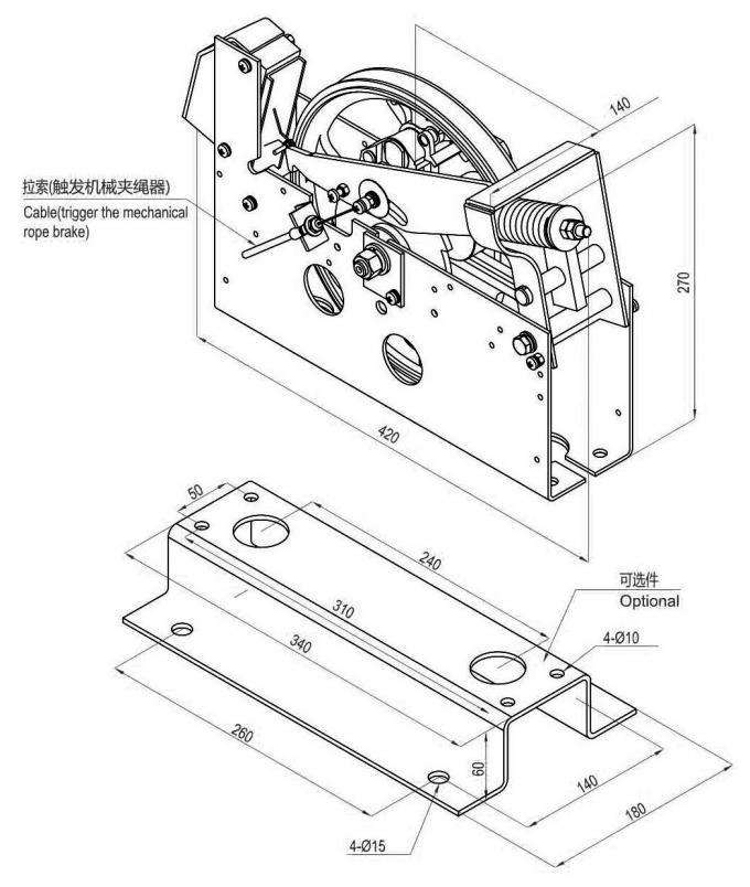 Lift Overspeed Governor Sheave Diameter Ф240mm , Hoisting