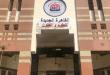 أكاديمية القاهرة الجديدة