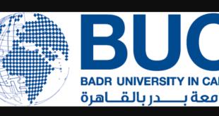 التقديم لجامعه بدر في القاهره