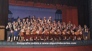 Carnavales de San Fernando - Del coro al caño
