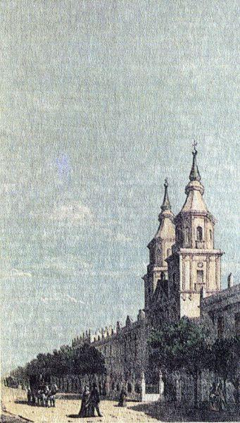Lugar inmune Iglesia Mayor 1773
