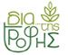 www.dia-trofis.gr