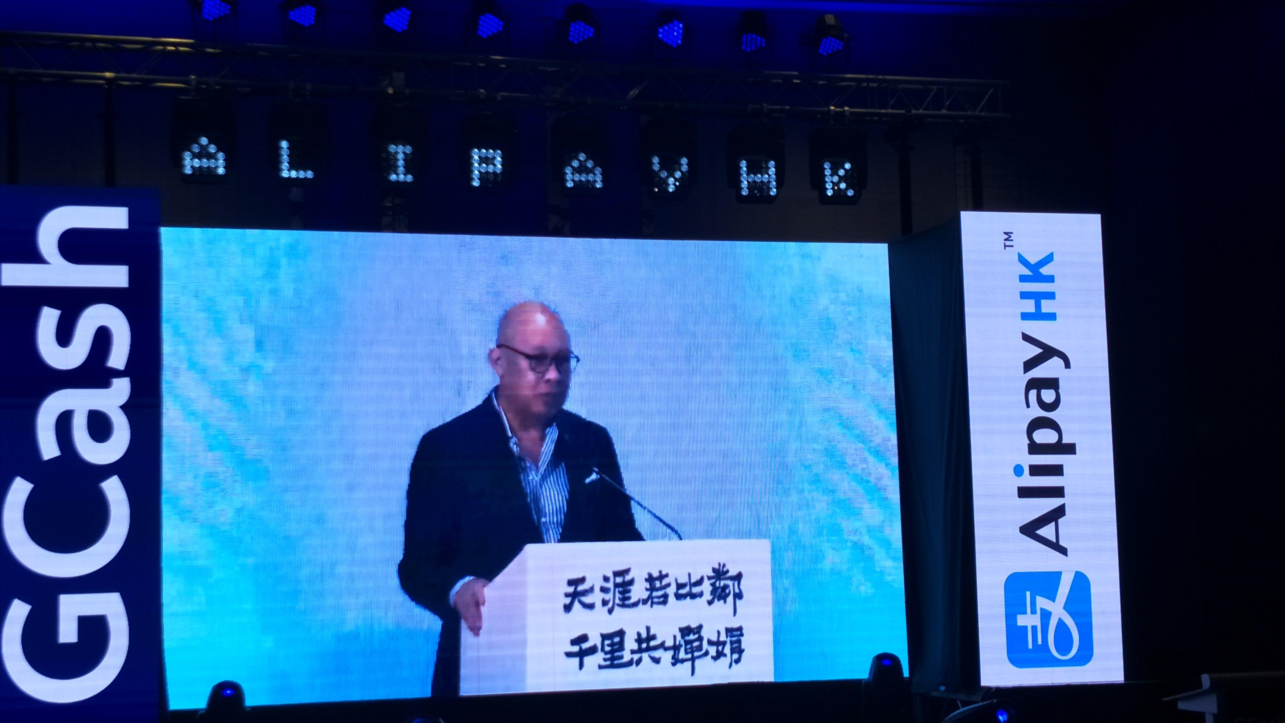 GCash partners with Alipay HK - ElifestyleManila com