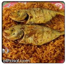 ارز السمك