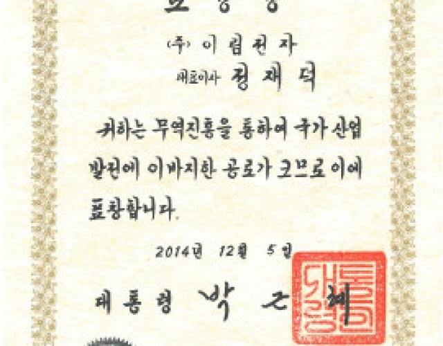 award-certificate-01