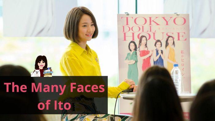 the-many-faces-of-ito-netflix_header