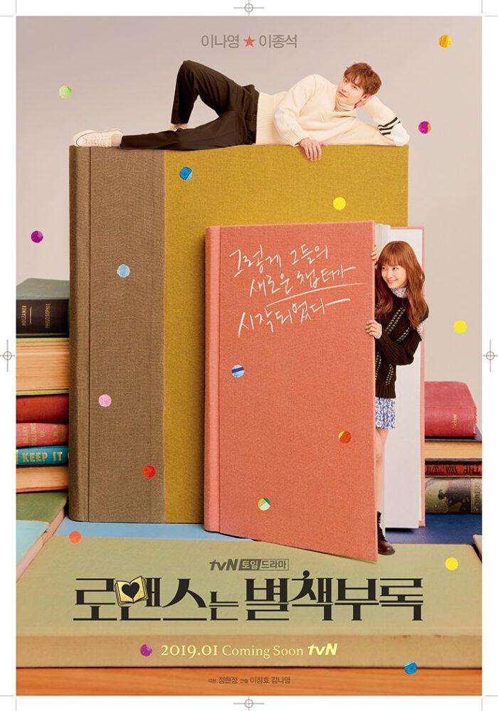 romance-is-a-bonus-book