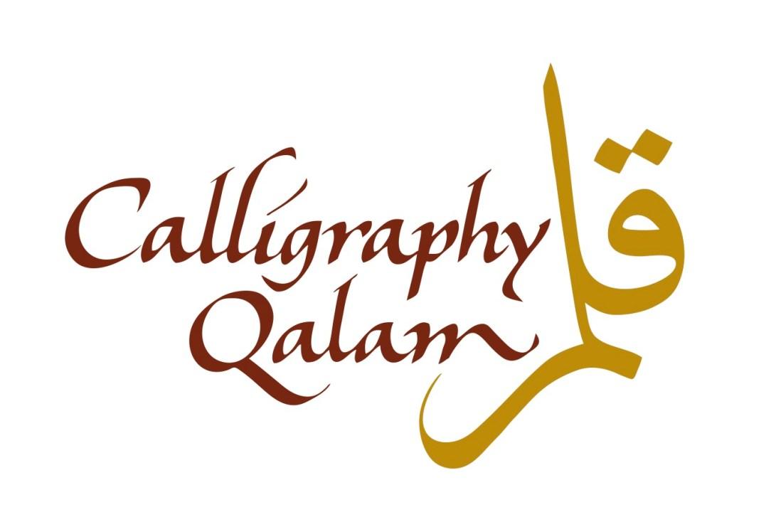 CalligraphyQalam.com Logo