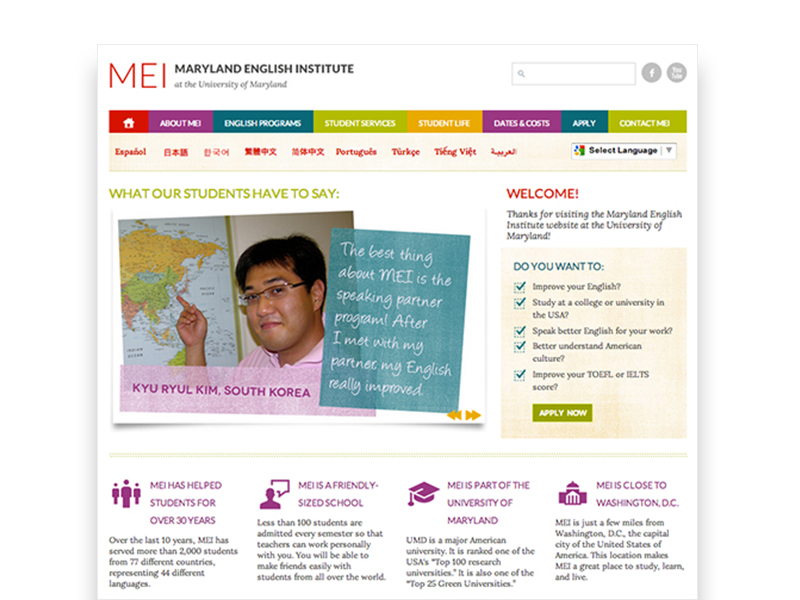 Maryland English Institute website