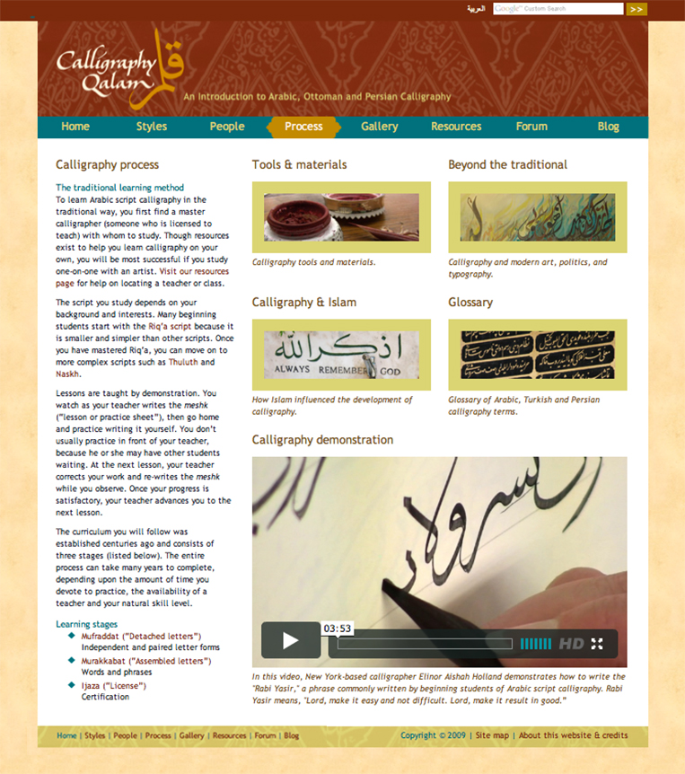 Calligraphy Qalam website
