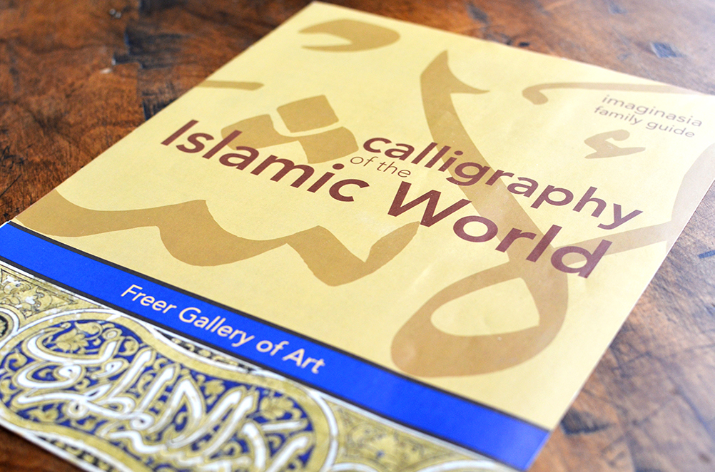 Calligraphy of the Islamic World guidebook