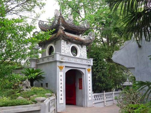 Porte Temple Jade Hanoi Vietnam blog voyage 2016 26