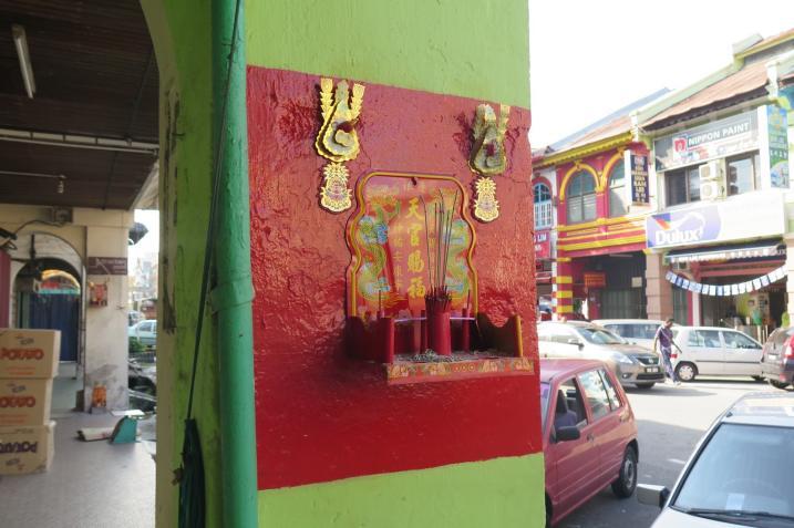 Autel Ipoh Kuala Kangsar Malaisie blog voyage 2016 5