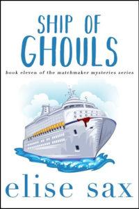 ShipOfGhouls_sm