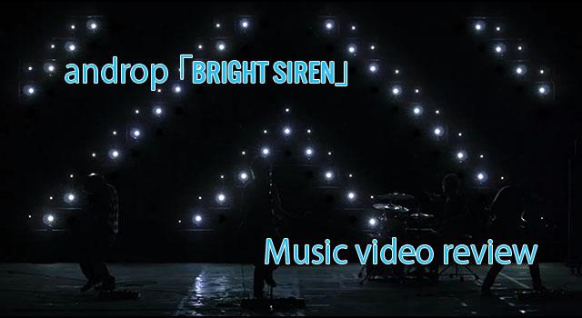 androp bright siren