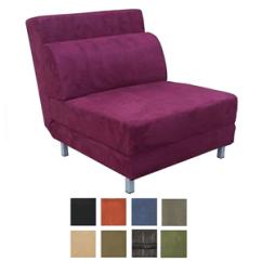 Chair To Bed Convertible Ngt Fishing Bag Studio Sleeper Cosmopolitan 13048383 O230