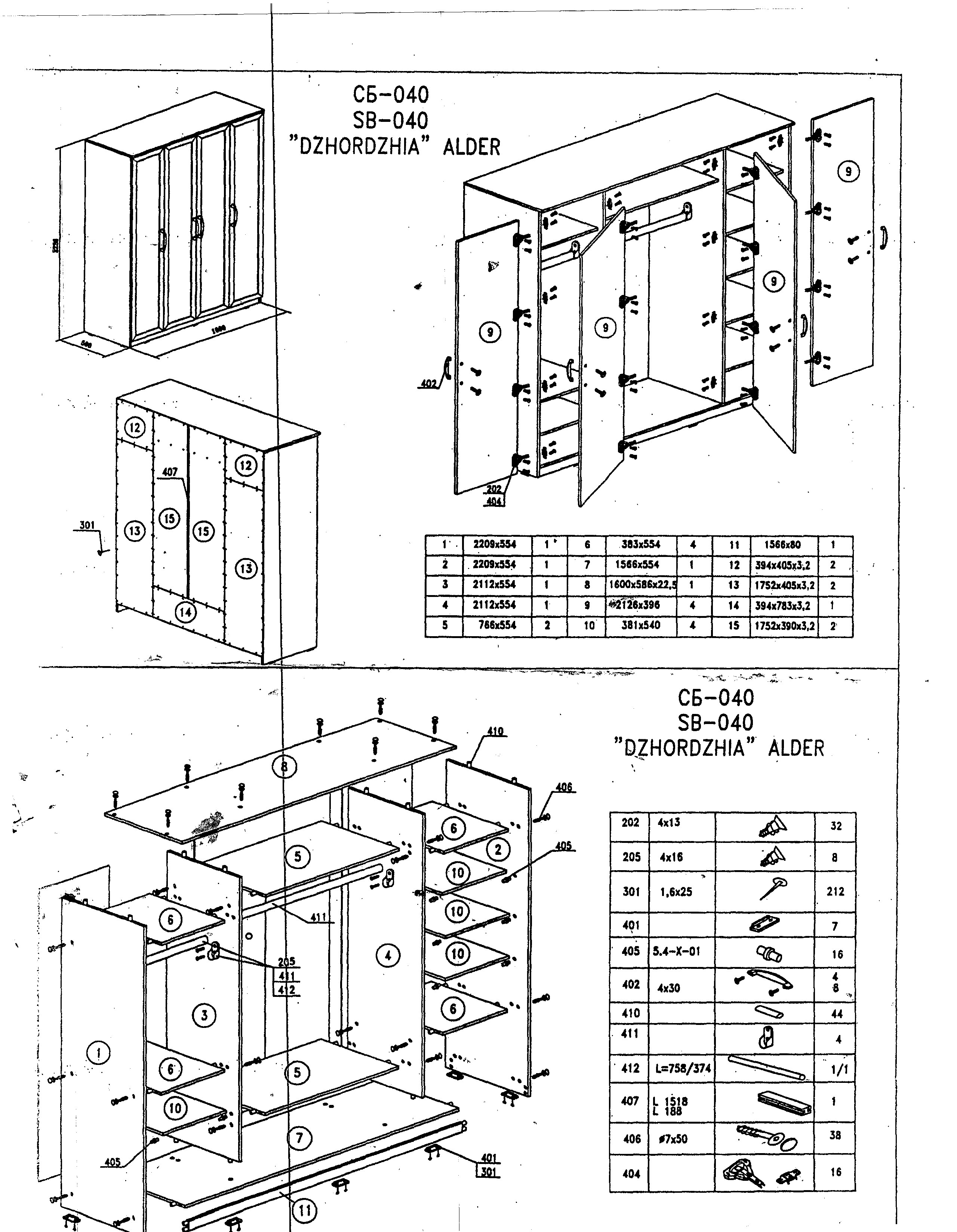 Closets/Wardrobe: 4 Door Wardrobe With 2 Draws SB 074 ACE