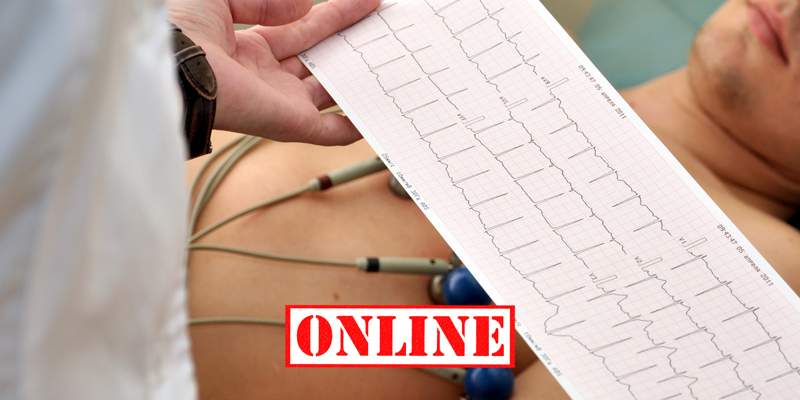 Online Ekg Technician Training Course Elite Medical Academy