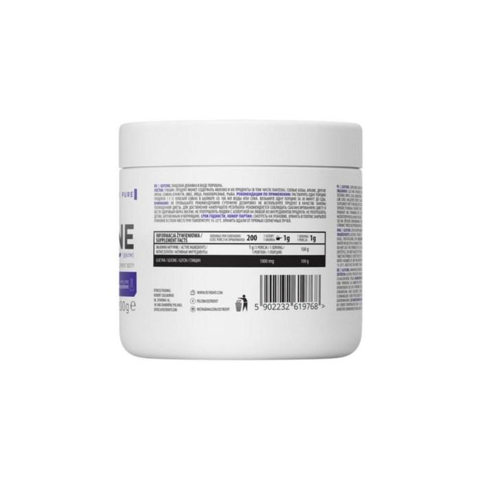 ostrovit-glycine-200-g-back