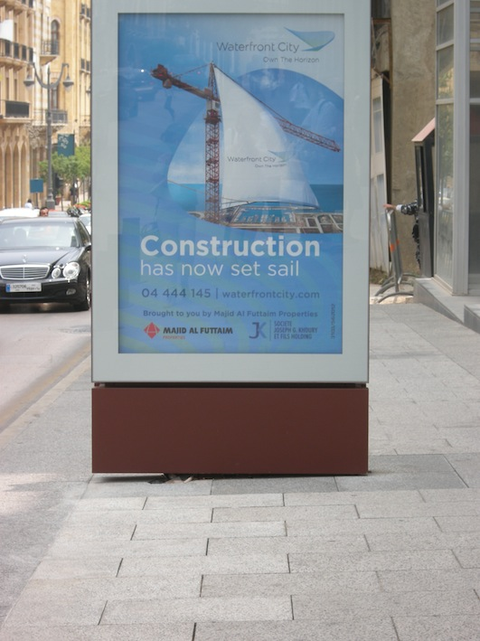 Construction Ad in street small.jpg