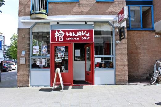 Hinoki 6