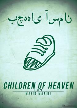 childrenofheaven