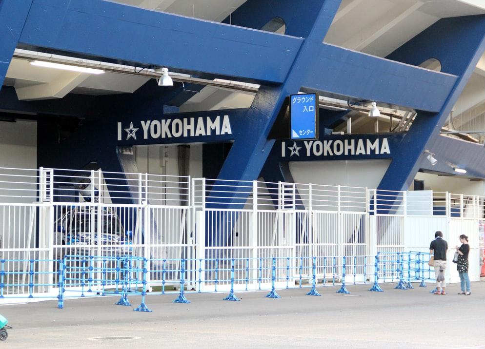 Yokohama Stadium, en la prefectura de Kanagawa, a una hora aproximadamente de Tokio.