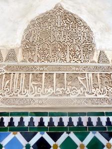 Dekoration Alhambra 2015-11-07 Foto Elke Backert