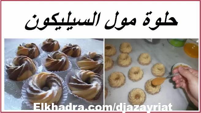 حلويات 2016 _ صابلي الفواكه المعلبة رائع وسهل واقتصادي