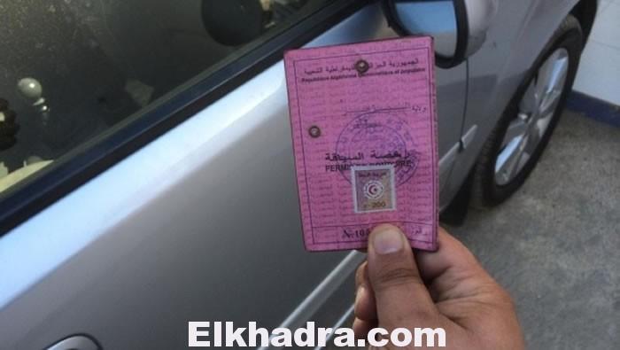 renouvellement du permis de conduire le certificat de capacit n 39 est plus exig elkhadra. Black Bedroom Furniture Sets. Home Design Ideas