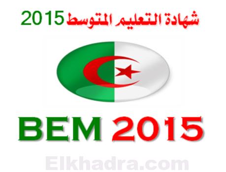bem algerie 2015 dates des r sultats. Black Bedroom Furniture Sets. Home Design Ideas