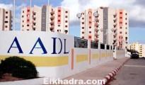 AADL 1 : 14.000 unités bientôt distribuées à Sidi Abdallah et à Bouinane 31