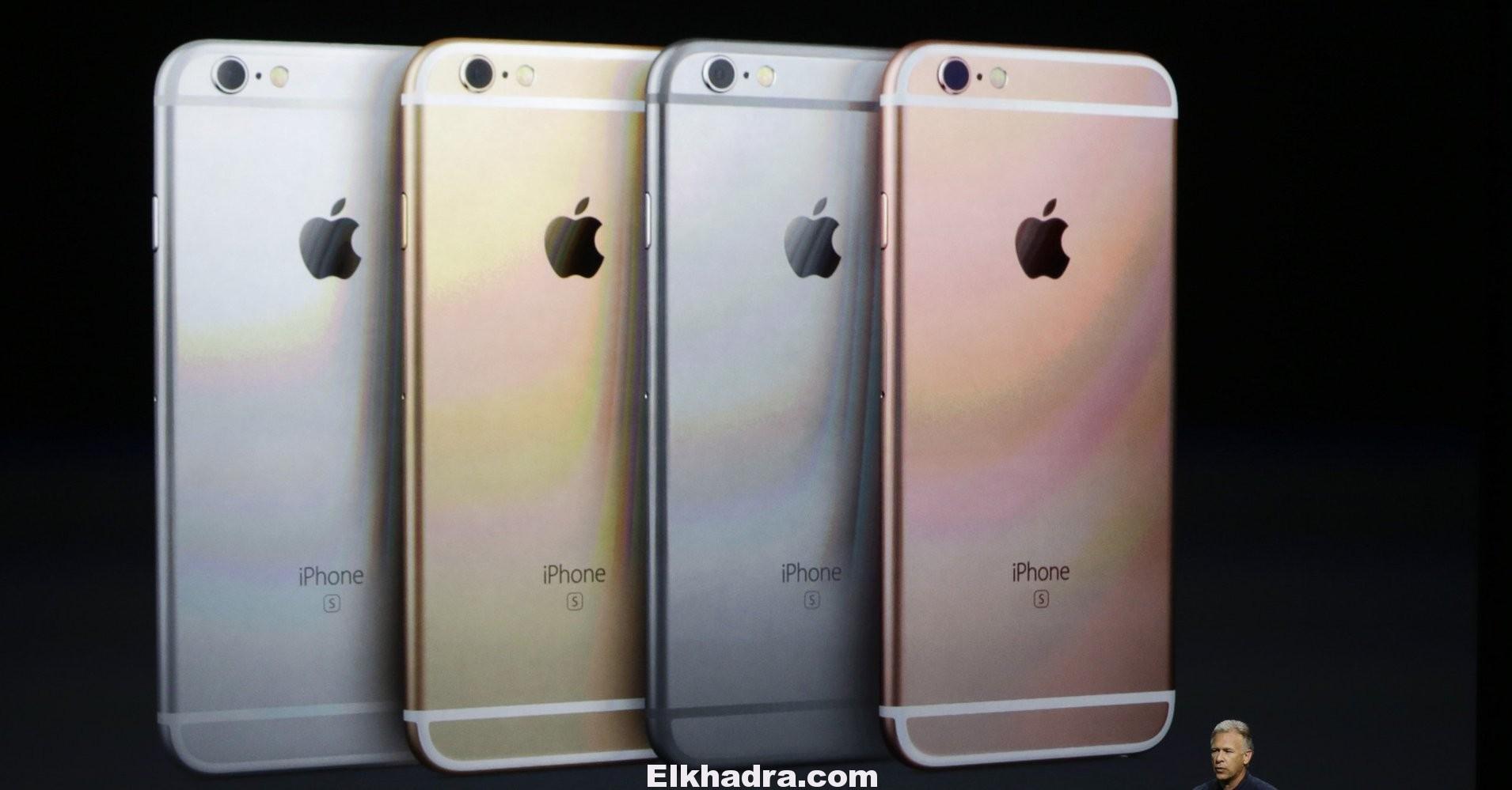 Iphone 6s Neuf Prix Algerie Vinny Oleo Vegetal Info