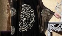 Das Collection Abaya 2016 Ve Ferace Koleksiyonu 20