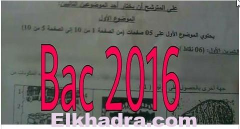 bac 2016