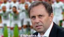 Milovan Rajevac tiendra jeudi sa première conférence de presse 18